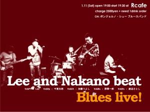 Lee and nakanobeat_140111_Rcafe