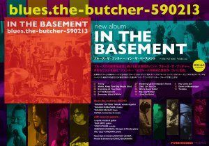 blues_the_butcher_flyer_rear