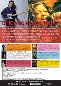 CHICAGO BLUES TODAY.ai