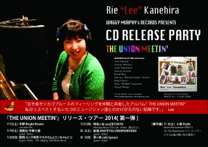The Union meeting CD RELEASE poster_三番