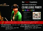 The Union meeting CD RELEASE poster_Aomori