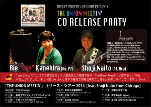 The Union meeting CD RELEASE poster_w shoji
