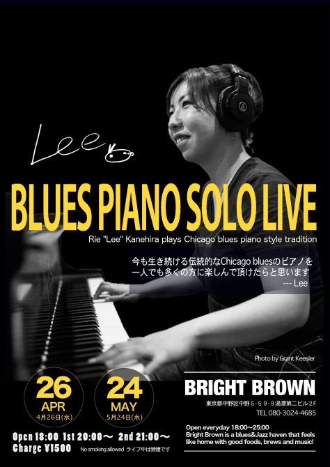 Lee solo4−5