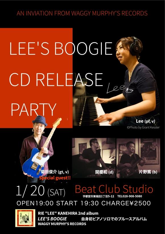 CDRELEASE poster_Utsunomiya2
