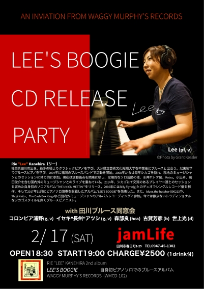 CDRELEASE poster_Tagawa2
